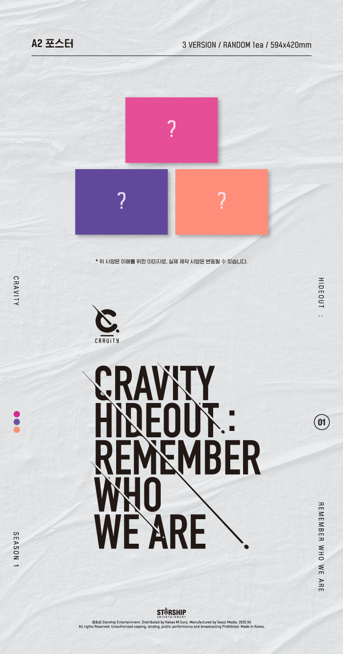 Cravity - Cravity Season 1 Hideout - Remember Who We Are - J-Store Online