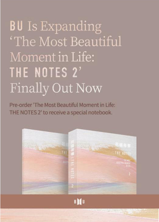 BTS - The Notes (2) - The Most Beautiful Moment in Life (English Version) - Pre-Order - J-Store Online