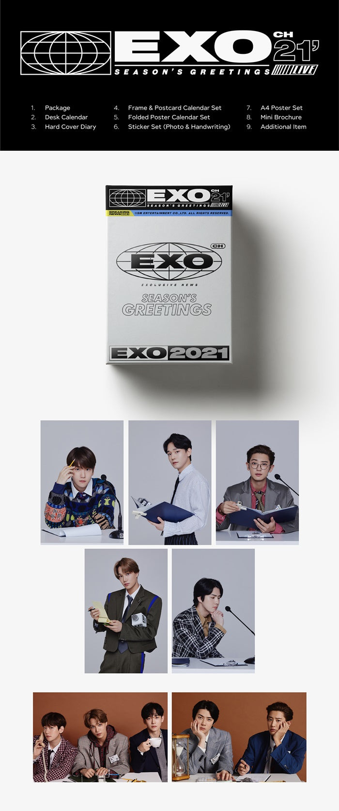 EXO - 2021 Season's Greetings - Pre-Order