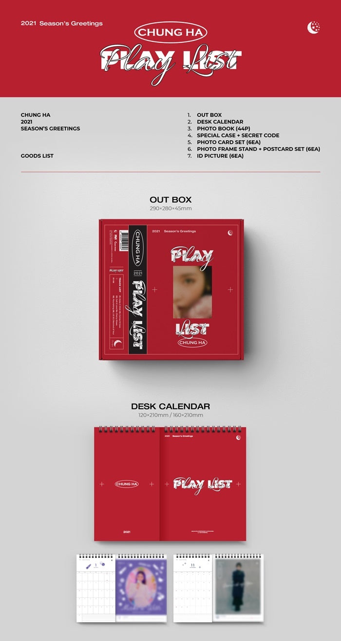 Chung Ha - Play List - 2021 Season's Greetings