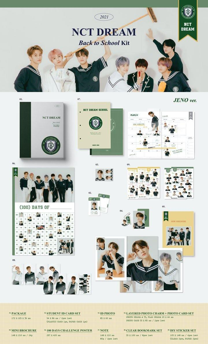 NCT Dream - 2021 NCT Dream Back To School Kit - Pre-Order
