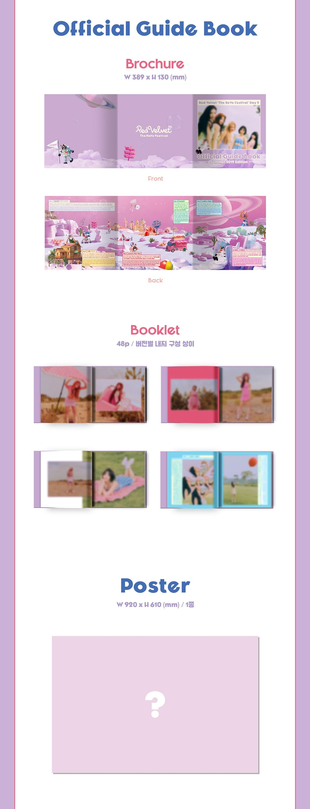 Red Velvet - The ReVe Festival Day 2 - Guide Book Version - jetzt lieferbar
