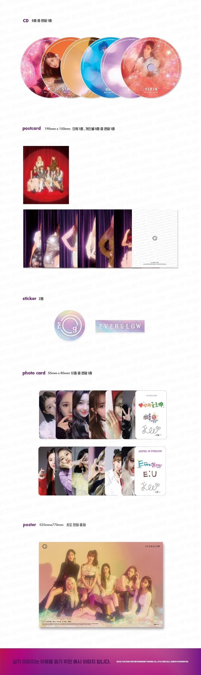 Everglow - Arrival of Everglow - J-Store Online