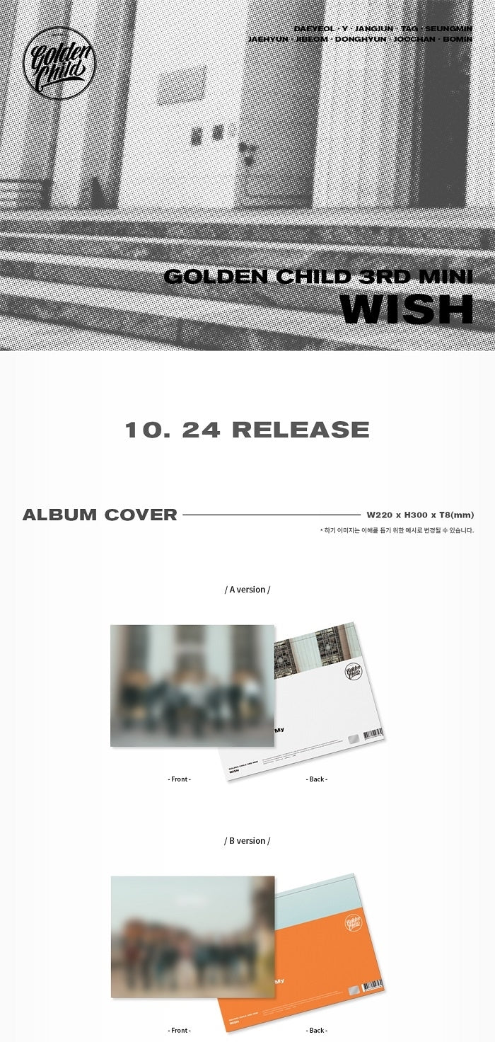 Golden Child - Wish (Mini-Album) - jetzt lieferbar