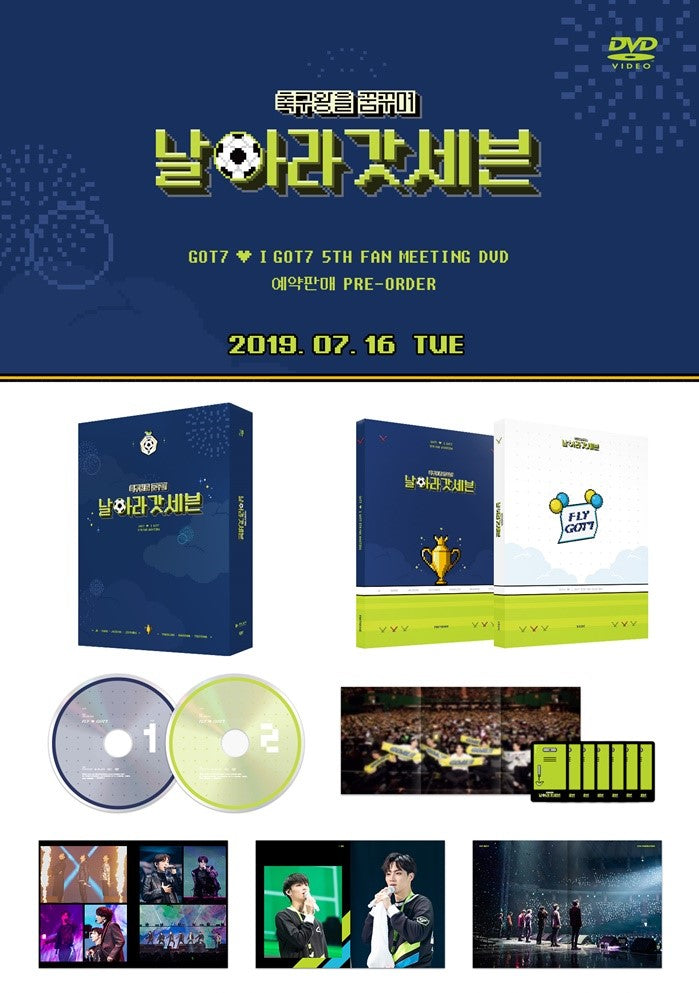 GOT7 – GOT7 I GOT7 5th Fan Meeting DVD (2 Disc) - jetzt lieferbar