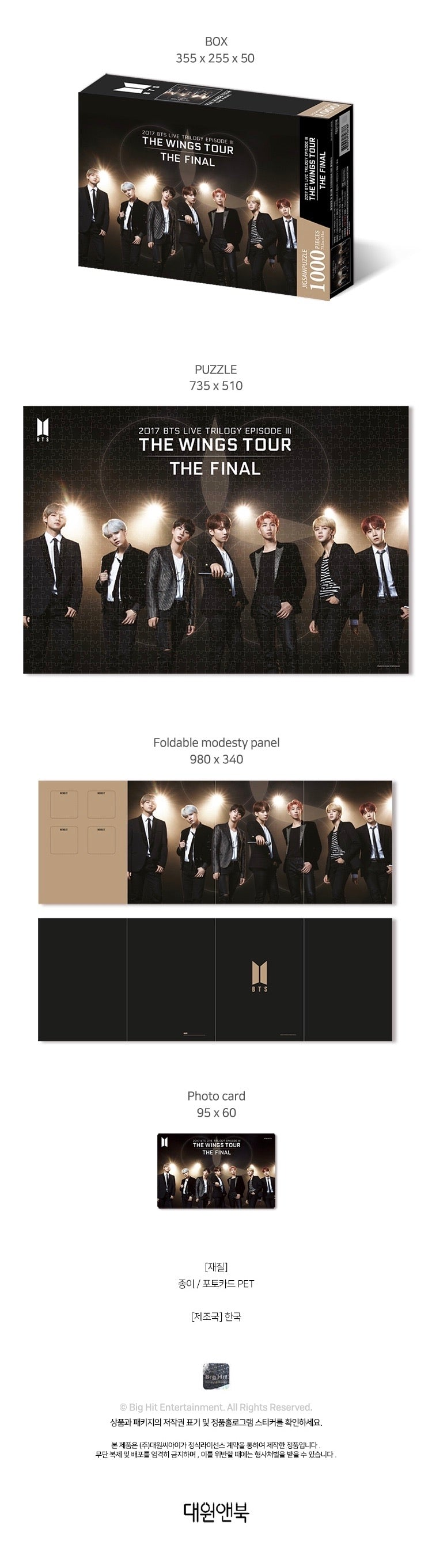 BTS - Jigsaw Puzzle World Tour Puzzle