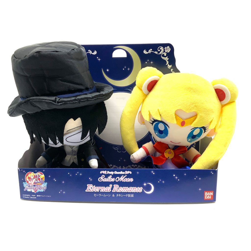 Sailor Moon Eternal Love Plüschis - Sailor Moon & Tuxedo Mask - J-Store Online