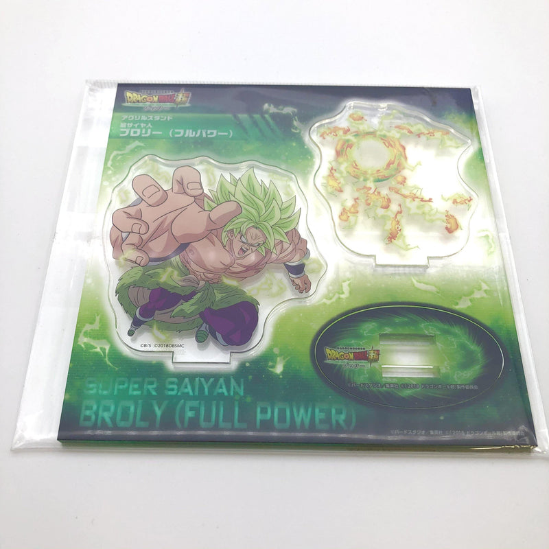 Dragon Ball Acryl Standy Broly - J-Store Online