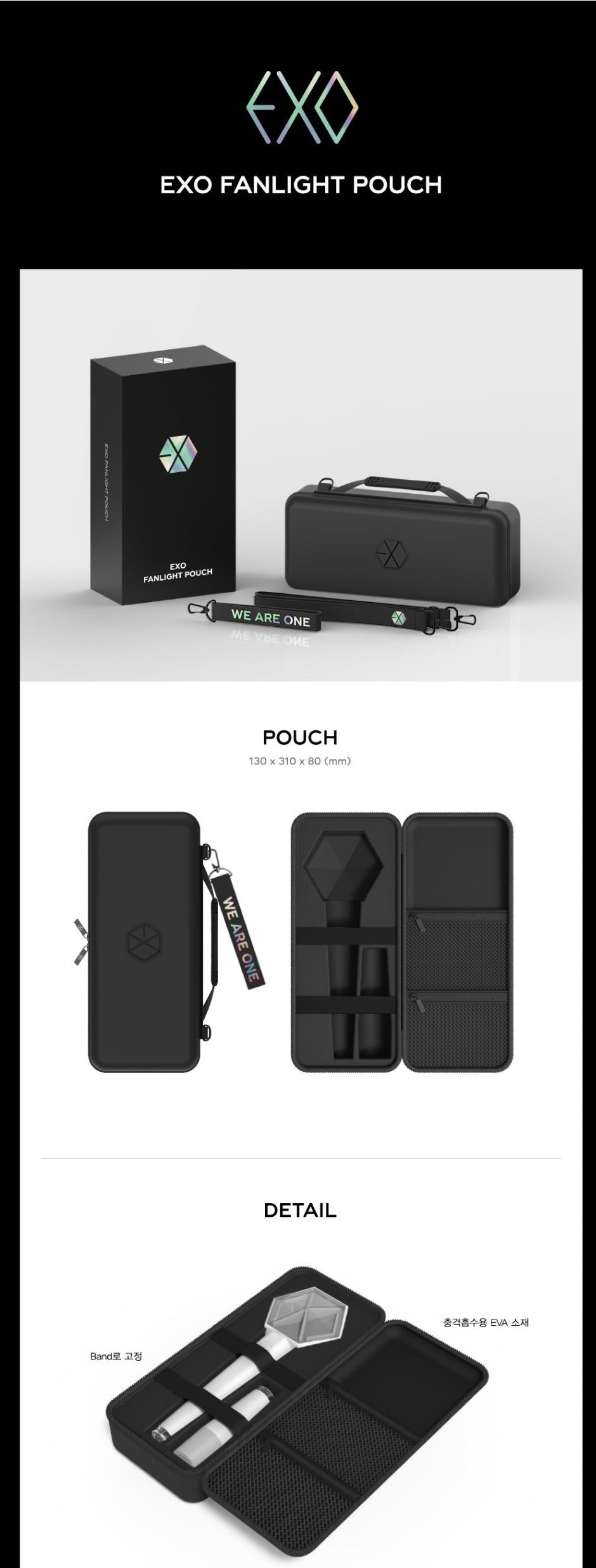 EXO Official Lightstick Version 3 Pouch - J-Store Online