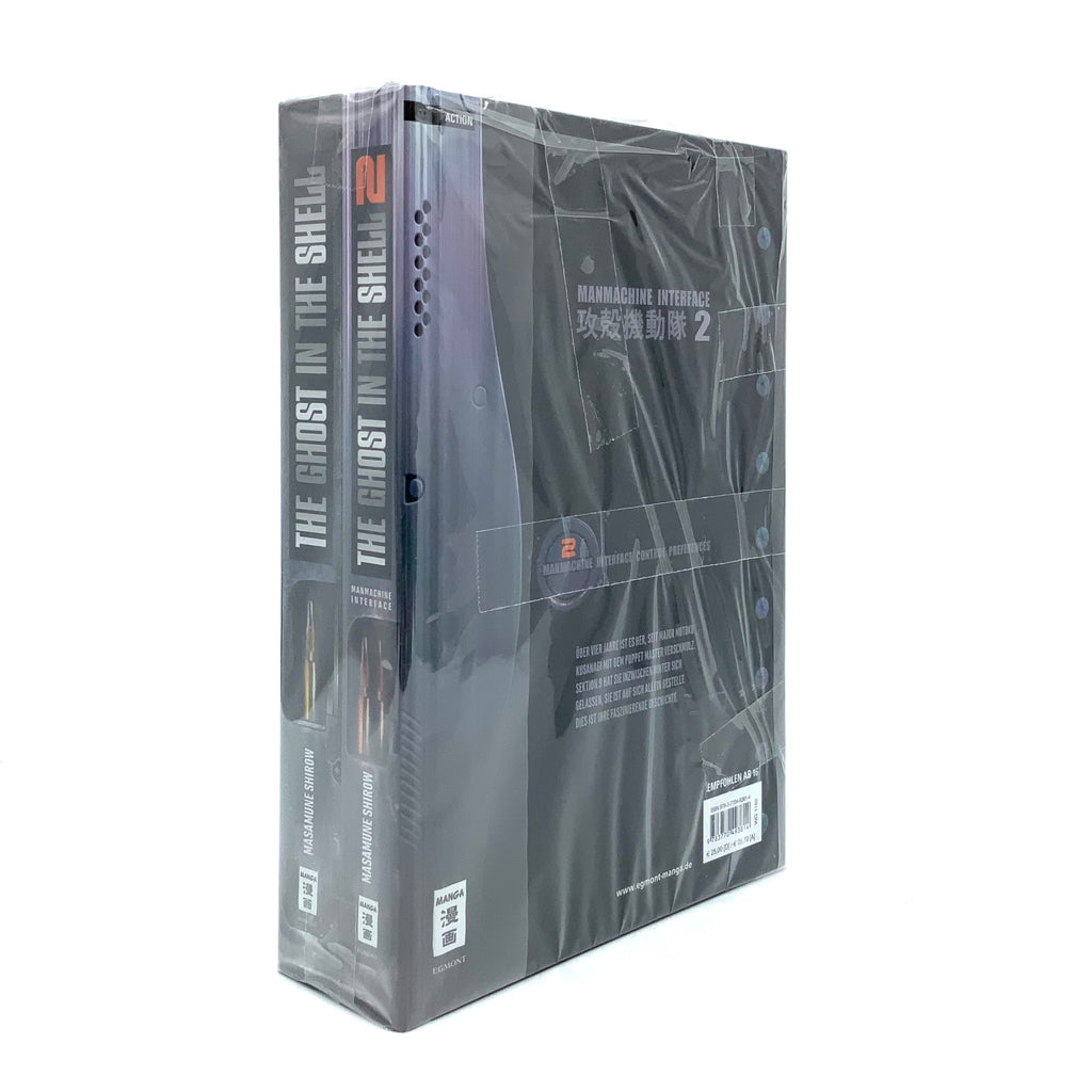 The Ghost In The Shell 1-2 (komplett) - J-Store Online