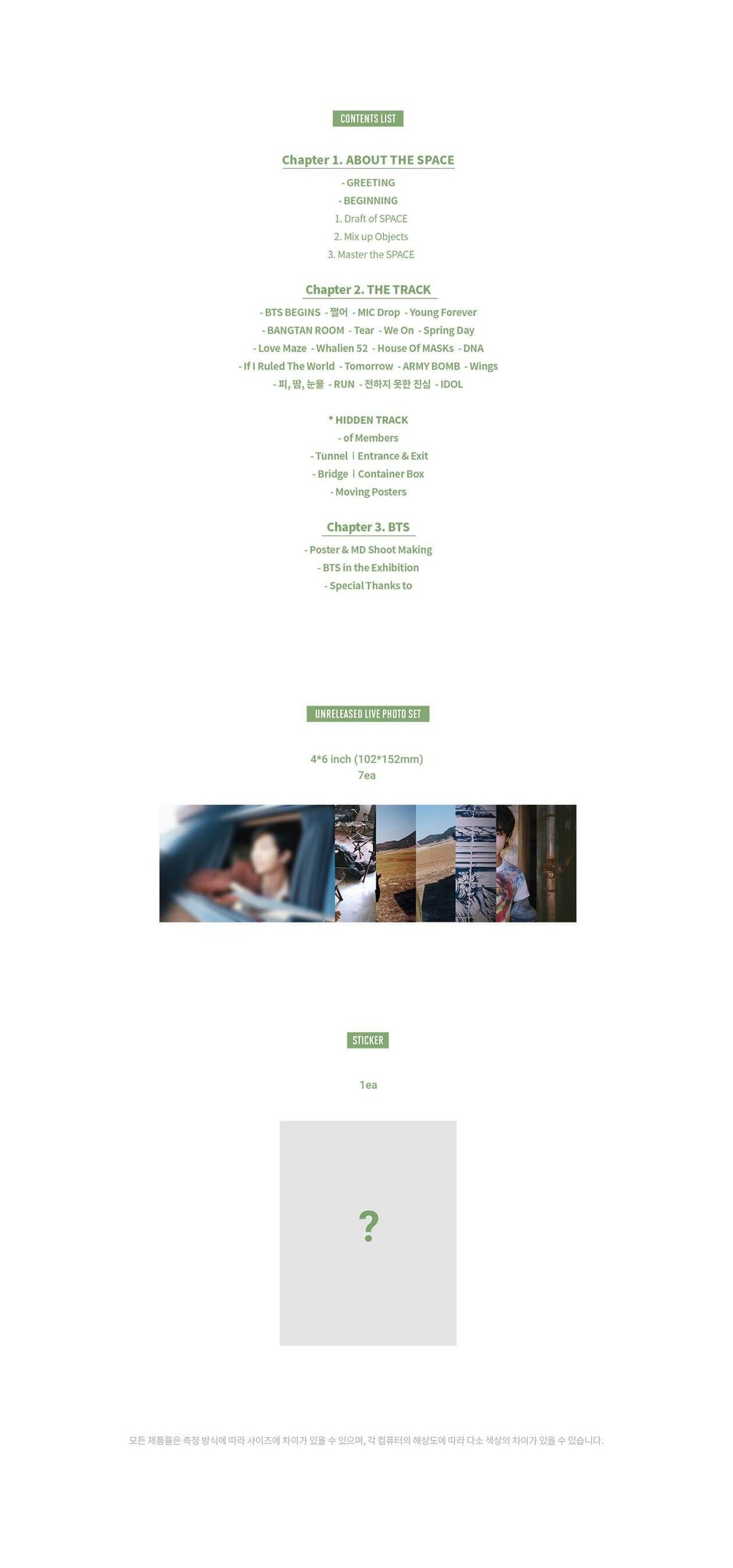 2018 BTS Exhibition Book - Pre-Order
