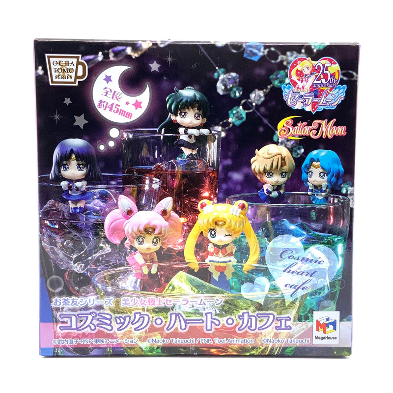 Sailor Moon Sammelfiguren - Glass- Markierung - J-Store Online