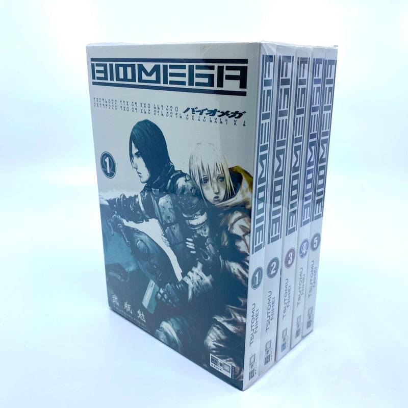 Biomega Band 1-5 - J-Store Online