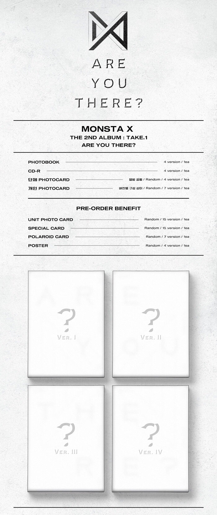 Monsta X - Take. 1 : Are You There (2nd Album) - jetzt lieferbar