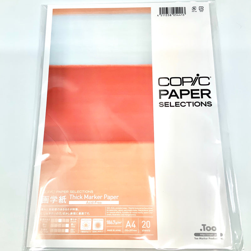 Copic Paper Selections - Bleedproof - 20 Blatt - A4 - 186,7 g/qm - J-Store Online