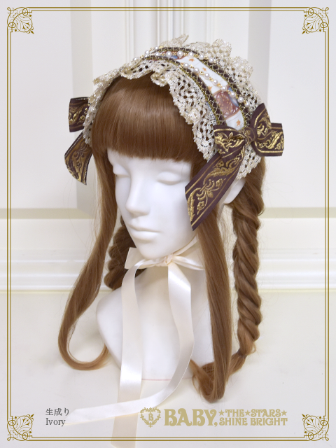 BABY THE STARS SHINE BRIGHT Schwan ~Ludwig's Longing and Imaginary Aria~ Headdress