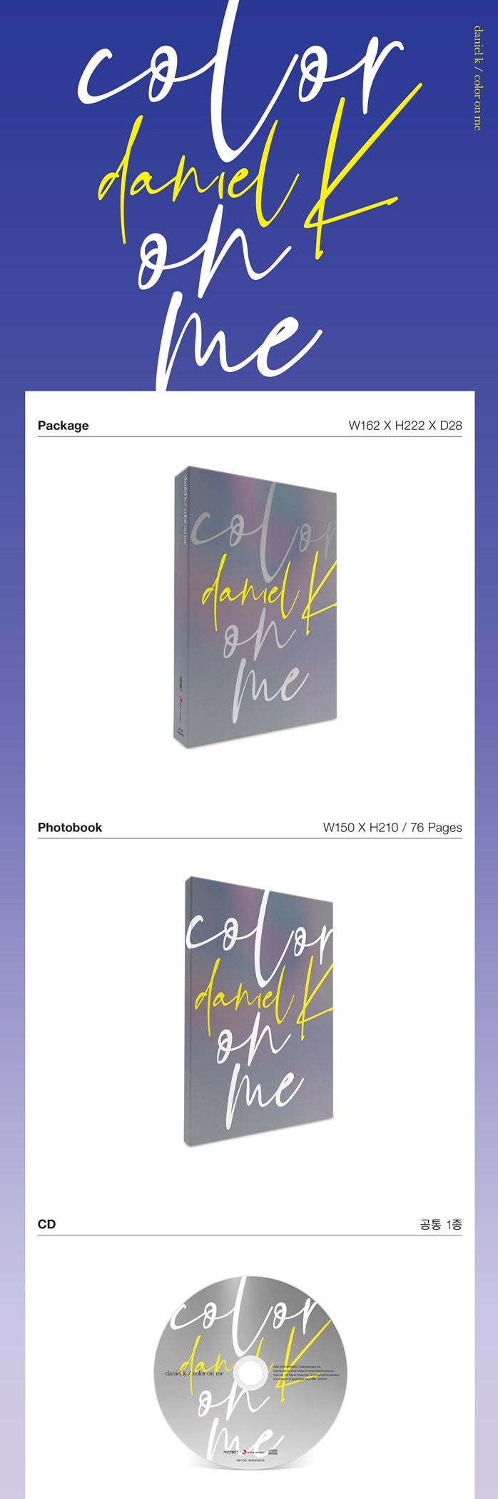 Daniel Kang - Color on me (1st Mini Album) - J-Store Online
