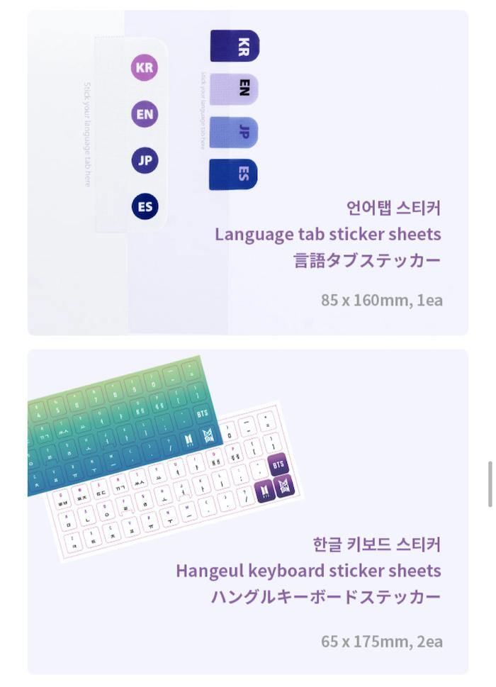 BTS - Learn! Korean with TinyTan - Pre-Order