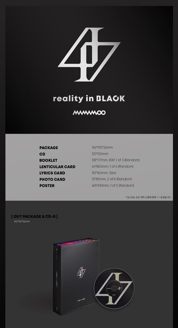 MAMAMOO - Reality In Black - Vol.2 - J-Store Online