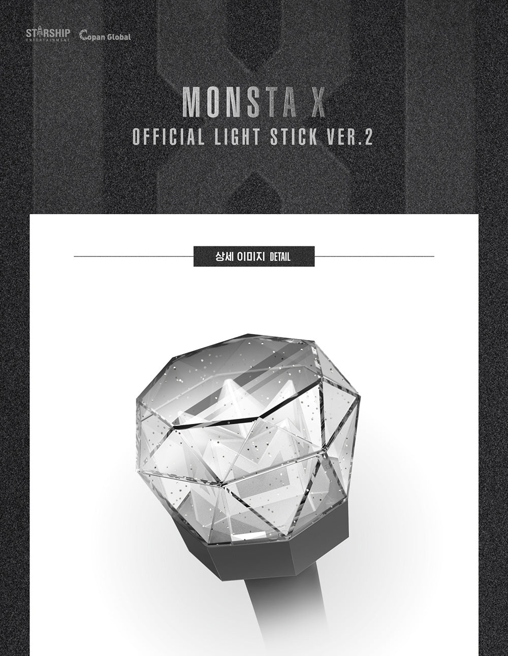 Monsta X - Official Light Stick Version 2 - J-Store Online