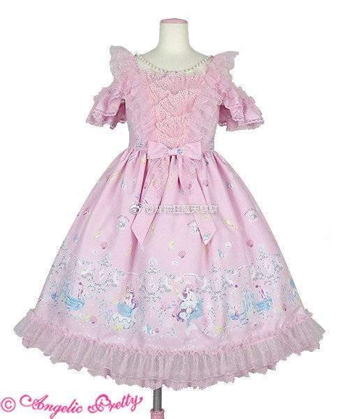 ANGELIC PRETTY - Chateau d'ecume JSK - Special Set Rosa mit Headbow - J-Store Online
