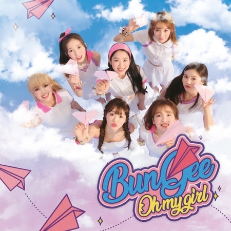 OH MY GIRL - Fall In Love (Summer Package) - jetzt lieferbar