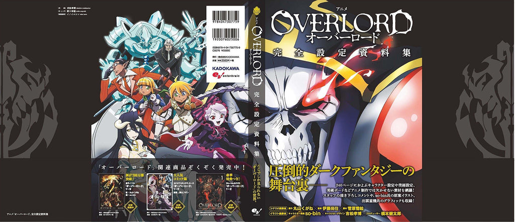 Overlord - Complete Illustration Book - jap. Artbook