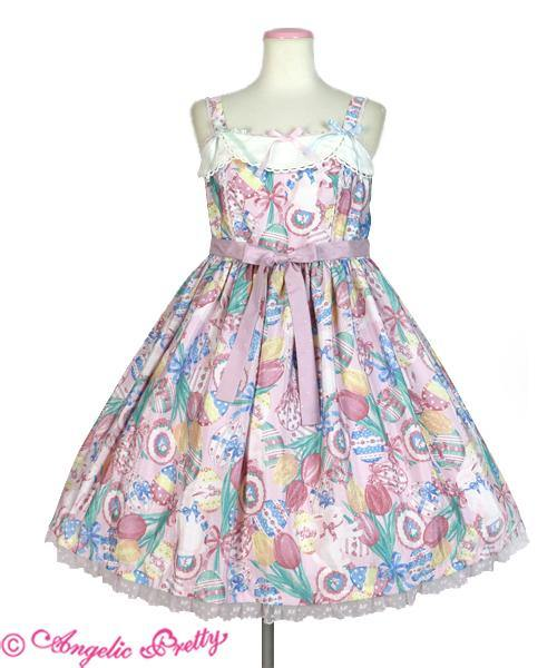 ANGELIC PRETTY - Flower Egg Garden JSK