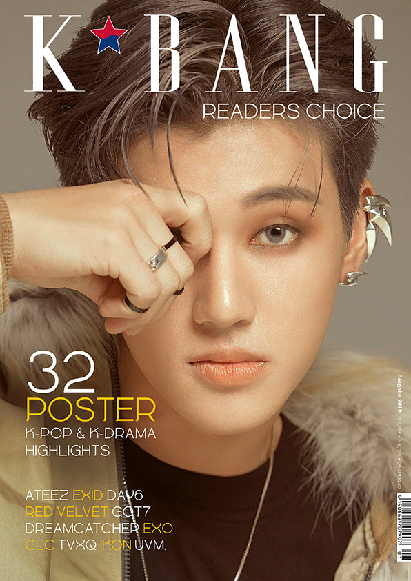 K-BANG Readers Choice Vol. 4 - 32 Poster