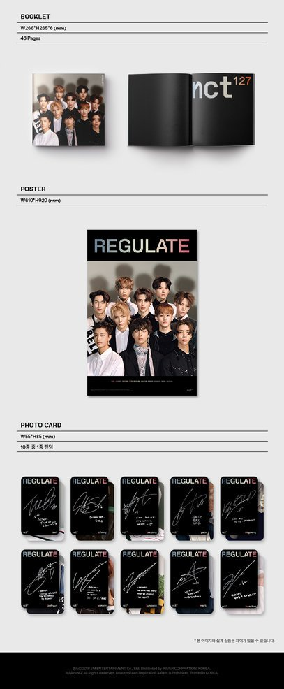 NCT 127 - Vol.1 Regulate (Repackage) - J-Store Online