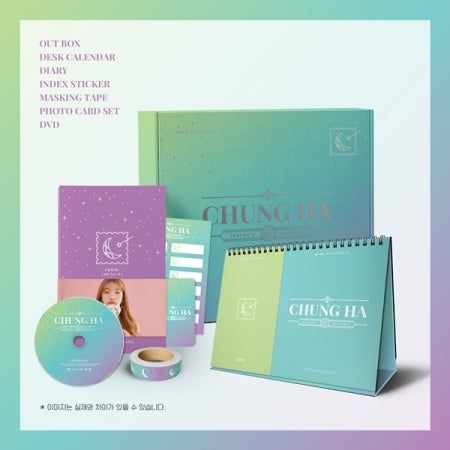 Chung Ha - 2020 Season's Greetings - J-Store Online