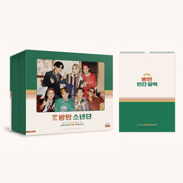 BTS - BTS 2021 Season's Greetings + Wall Calendar - Pre-Order