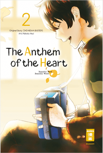 The Anthem of the Heart - Band 02