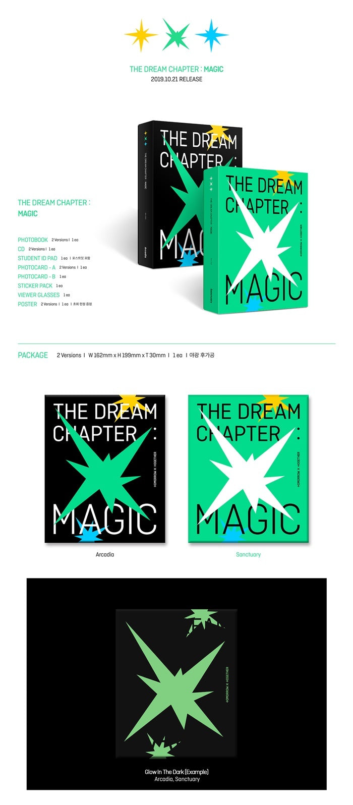 TXT - The Dream Chapter: Magic - J-Store Online