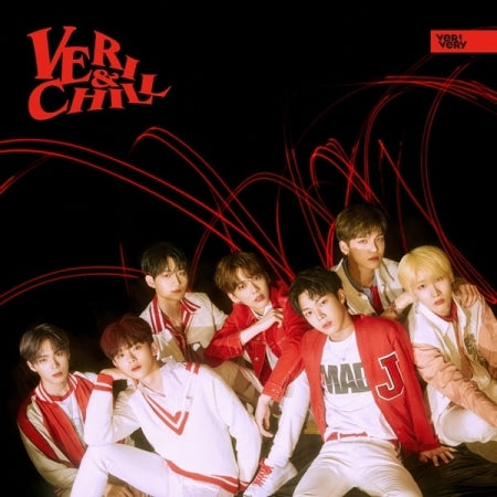Verivery– Veri-Chill (Single Album) OFFICIAL VER. - jetzt lieferbar