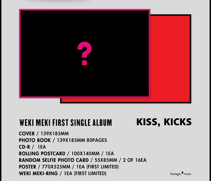 Weki Meki - Kiss, Kicks (1st single Album) - Kiss Version - Pre-Order