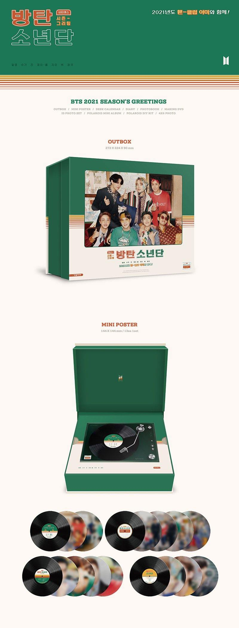 BTS - BTS 2021 Season's Greetings - 3. Pre-Order