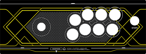 Customizer EX Artwork  (For use with the Colors customizer and Plexi orders only)