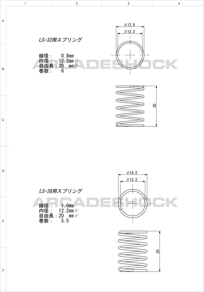 sanwa joystick wiring diagram wiring diagram rh gregmadison co Schematic Circuit Diagram Ladder Diagram