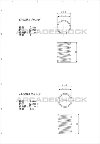 SEIMITSU LS-38 Series (Choose with or without Shaft Cover)