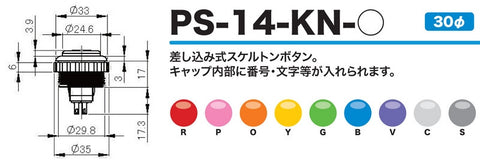 SEIMITSU PS-14-KN Clear Pushbutton (30mm - Screw On)