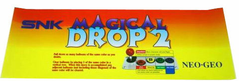Magical Drop II Large Marquee