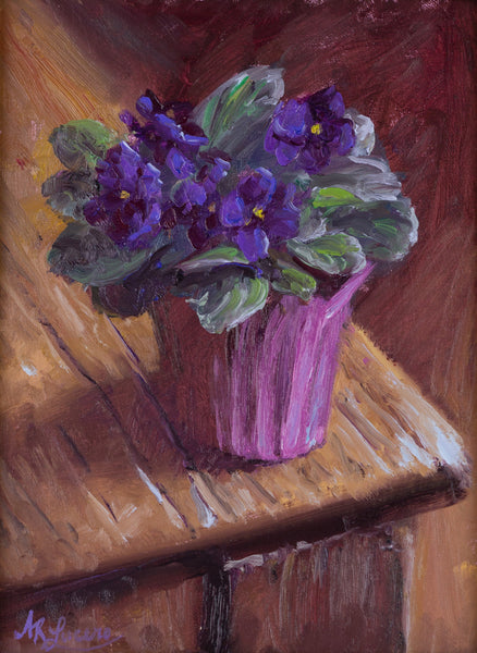 """Violets"" by Andre Lucero"