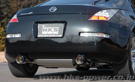 HKS FULL DUAL MUFFLER - TDi North