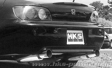 HKS SILENT HI POWER - TDi North