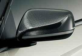 MUGEN CARBON DOOR MIRROR COVER ZF1/ZF2 - CR-Z