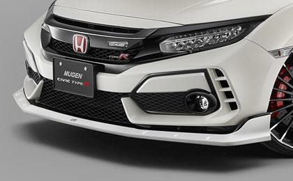 MUGEN - Front Under Spoiler - Honda Civic Type R (FK8) - TDi North