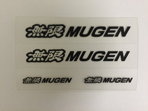 MUGEN EMBLEM STICKER - TDi North