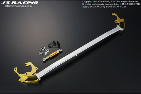 J's Racing Front Strut Bar with Engine Torque Damper - TDi North