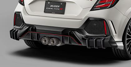 MUGEN - Rear Under Spoiler - Honda Civic Type R (FK8) - TDi North